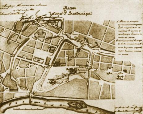 План части г. Владимира в 1840