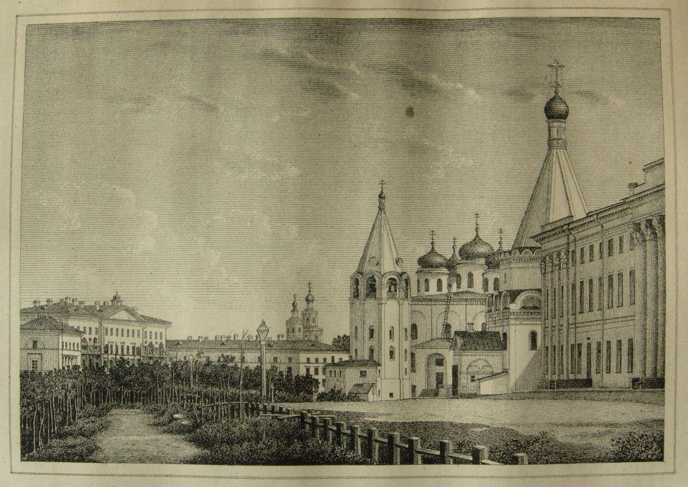 Русские прозвали его Петром Фрязиным.  Внутренность Нижегородского кремля.  По современной фотографии гравировал на...